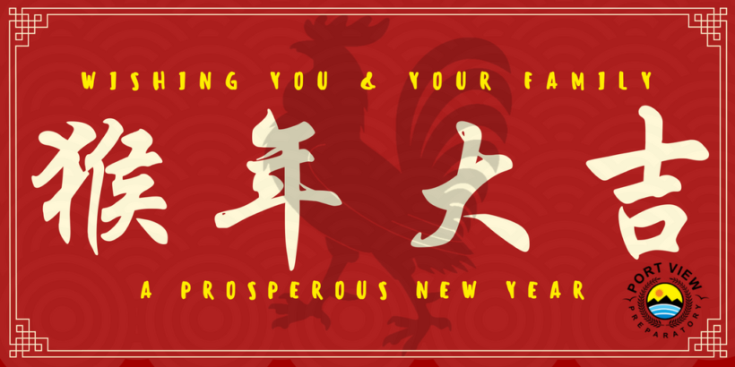 pvp-chinese-new-year